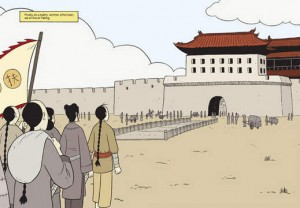 Chinese Boxer soldiers look upon walled city